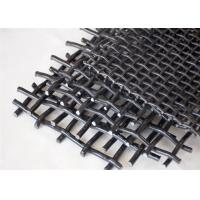 China Corrosion Resistant Crimped Woven Wire Mesh Square Hole Shaped For Mine Sieving on sale