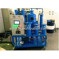 transmission oil cleaning equipment, gearbox oil filtration system, vacuum gear oil purifier, lube oil processing Manufactures