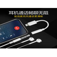 Music And Charging Ipad Splitter Adapter , Lightning Port Headphone Adapter Manufactures