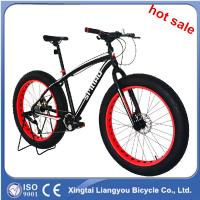 "China 26"" Aluminum alloy frame snow bike for sale/ fat tyre snow bike made in china on sale"
