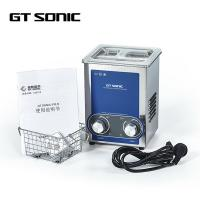 Power Adjustable Ultrasonic Gun Cleaning Machine 40KHz 50W 30 Min With CE Approval Manufactures