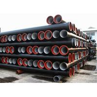 ISO2531 K9 FBE Coated Pipe Ductile Cast Iron Pipe T Type Push On Joint Manufactures