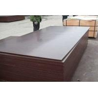 18mm Black Film Faced Plywood/Brown Film Faced Plywood Manufactures