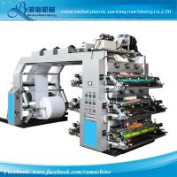 China 4 Colors High Speed Flexo Printing machine on sale