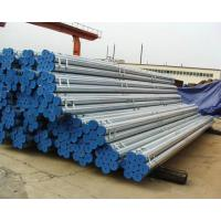 "1/2 - 8"" Schedule 80 Galvanized Steel Pipe Threaded Schedule 40 Steel Tube Manufactures"