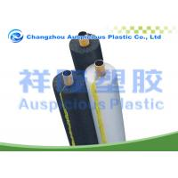 Pre Slit insulation foam tube with yellow color self adhesive tape Manufactures