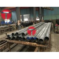 Quality JIS G3445 STKM 13B Structural Steel Pipe Carbon Seamless Steel Pipe Round Shape for sale