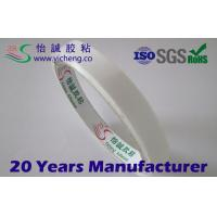 customized paper Easy tear heavy duty double sided tape , 70-150mic Manufactures
