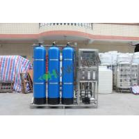RO plant Industrial water filter price of 1000 lph pure water treatment equipment reverse osmosis Manufactures