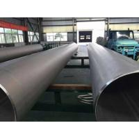 Alloy 20 Carpenter 20Cb3 Nickel Alloy Pipe DIN 2.4660 Welded Pipes Tubes Manufactures