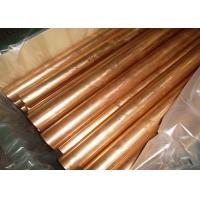 China C23000 Thin Wall Brass Tubing Rich Inherent Color For Modern Architecture on sale