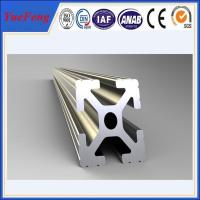 Good industrial aluminum profiles, 25x25 aluminium profile aluminium t-slot extrusion Manufactures