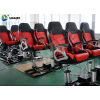 4D Cinema Theater With Motion Cinema Chair / Home Theater Chair Customized Color Manufactures