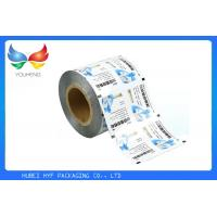 China Colorful Printing Laminating Film Roll , Air Proof Wrapping Shrink Wrapping Film on sale