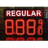 Red Green White Color LED Gas Price Signs 8