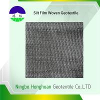 Buy cheap Recycled PP / Virgin PP Circle Loom High Strength Woven Geotextile Fabric For Reinforcement from wholesalers