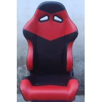 High Performance Car Seats PVC Material , Custom Racing Seats For Cars JBR1005 Manufactures