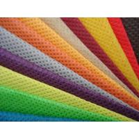 China Colored PP Spunbond Nonwoven Fabrics for Promotional Bags on sale