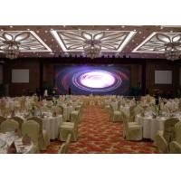 China ETL Certificate Full Color P7.62mm SMD Indoor LEd Screens For Hotel wholesale