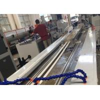 China PVC Profile Making Machine / PVC Profile Extrusion Line With Twin Screw Extruder on sale