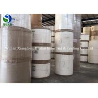 Beverage Use PLA Coated Paper Double Sided Professional High Temp Resistance Manufactures