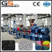 Quality PE cable Flame retarding masterbatch compounding extruder machine for sale