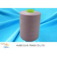 100 Polyester Spun Yarn 20s 30s , Dyed Polyester Twisted YarnLow Water Shrinkage Manufactures