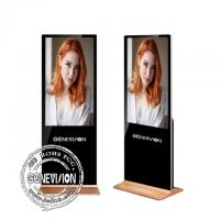 Advertising Network Digital Signage 43