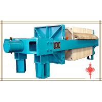 Buy cheap Mechanical Compact Filter Press(Series 800) from wholesalers
