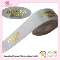 China Customized Gold Foil Printed Hot stamping ribbon Single face Ribbon Type wholesale