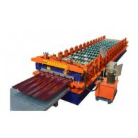 Full-Automatic CNC Concrete Roof Tile Making Machine Manufactures