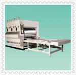 JCBRF-1600 Ф800mm Big rollers semi auto water ink chain feeding printing machine Manufactures