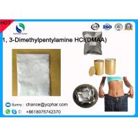 China Legal Steroid 1, 3-Dimethylpentylamine HCl(DMAA) CAS 13803-74-2 For Energy Supply on sale