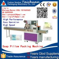 Horizontal soap Packaging Machine hotel soap packing machine Manufactures