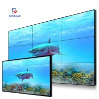 Buy cheap Digital Signage Did Lcd Video Wall Display Tv 46 Inch Highlight 700 Nits Screen from wholesalers