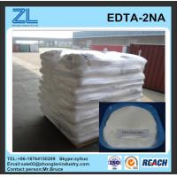Supply 99% China disodium edta powder Manufactures