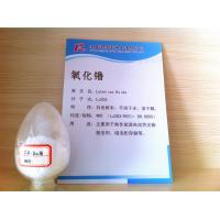 Lutetium Oxide, rare earth oxide,White powder, insoluble in water, soluble in acids Manufactures
