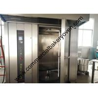China Multifunctional Bakery Equipment Oven , PC Control Double Rack Gas Rotary Oven on sale