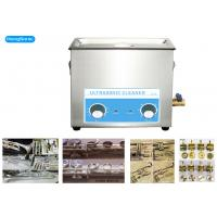 300W 6.5L Mechanical Ultrasonic Cleaner For Musical Brass Instrument Manufactures
