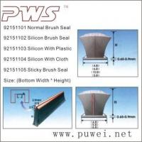China Brush Seal, Silicon Brush Seal, Weather Strip on sale