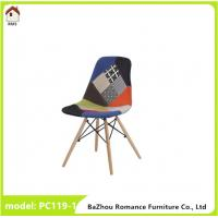 factory price eames fabric chair of plastic PC119-1 Manufactures