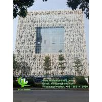 China Building Laser Cut Aluminium Sheet  For   Facade Wall Cladding Systems on sale