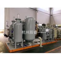 High Purity Chemical Oxygen Generator  For Industrial Ozone Generator Manufactures