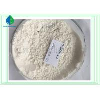 China Cutting Cycle Injectable Anabolic Steroids Boldenone Cypionate for Muscle Building , CAS 846-48-0 on sale