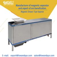 China Iron Ore Magnetic Separation Equipment Magnetic Separator For Grinding Machine on sale