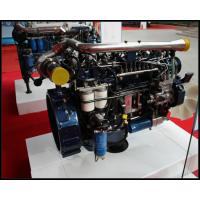 Buy cheap Weichai Truck Diesel Engines Series Products (11) from wholesalers