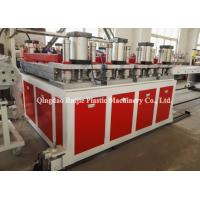 China WPC PVC Crust Foam Plastic Board Production Line Good Insulation Flame Retardant on sale