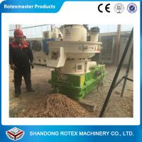 1-1.5 Ton / H Capacity Biomass Pellet Machine Complete Wood Pellet Production Line Manufactures