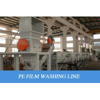 CE Waste Plastic Machine Hdpe Bottle Crushing Washing Dewatering For Big Capacity Manufactures