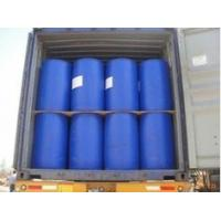 Buy cheap N-Methyl Pyrrolidone,1-Methyl-2-pyrrolidone; N-Methyl-2-Pyrrolidone from wholesalers